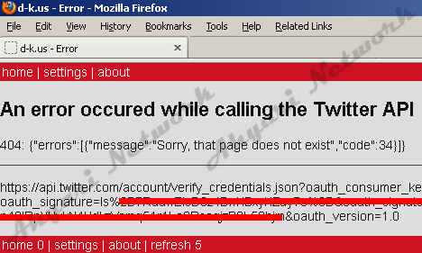 an error occured while calling the Twitter API